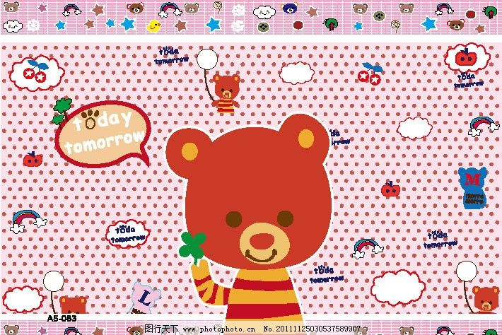 超级可爱小棕熊卡通矢量素材图片