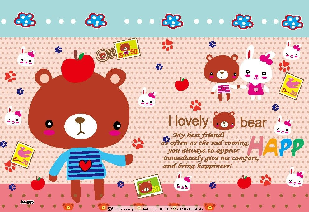 可爱小熊小兔卡通图片