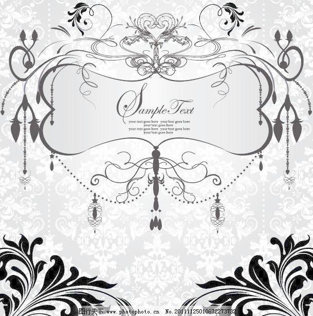 欧式花纹背景 欧式 古典