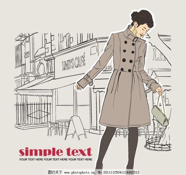 手绘时尚女孩 手绘 时尚 女孩 美女 女性 素描 线稿 逛街 服装 购物