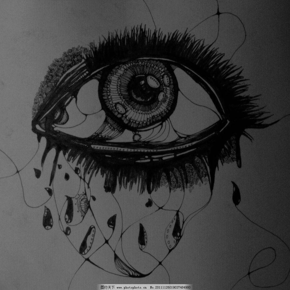 黑白装饰画 简笔画 眼球 绘画书法 文化艺术 设计 72dpi jpg