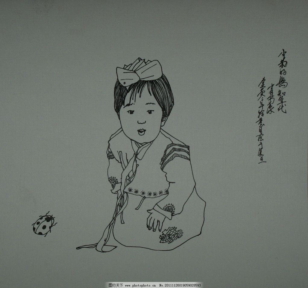儿童简笔画 小孩简笔画 儿童 绘画书法 文化艺术 设计 72dpi jpg