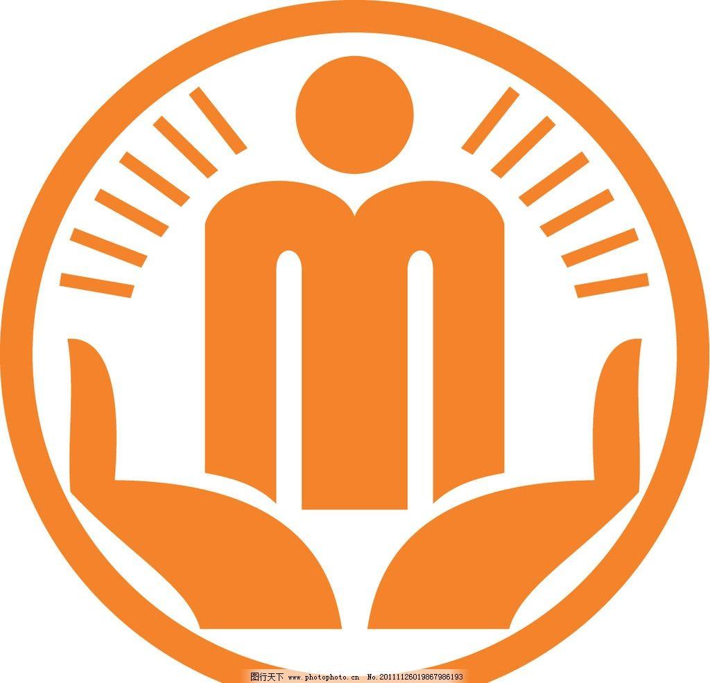 设计图库 标志图标 公共标识标志    上传: 2011-11-25 大小: 25.