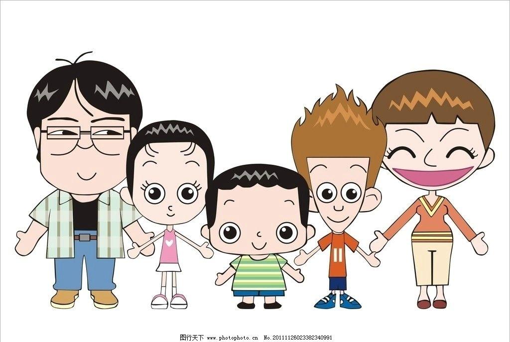 刘梅 夏冬海 家庭生活 全家福 快乐一家 幸福一家 明星偶像 矢量人物图片
