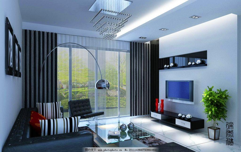 客厅黑白对比效果图 装潢 装修