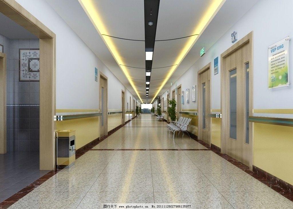 医院装修效果图图片