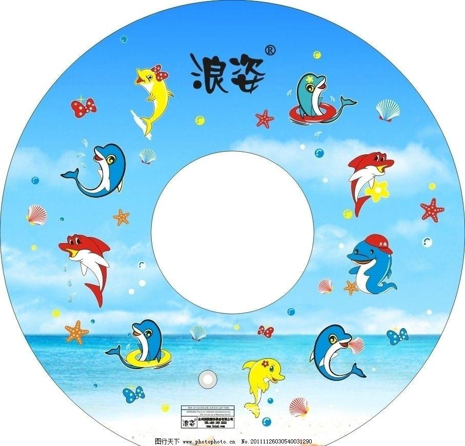 儿童卡通 超级可爱的海豚游泳圈图片