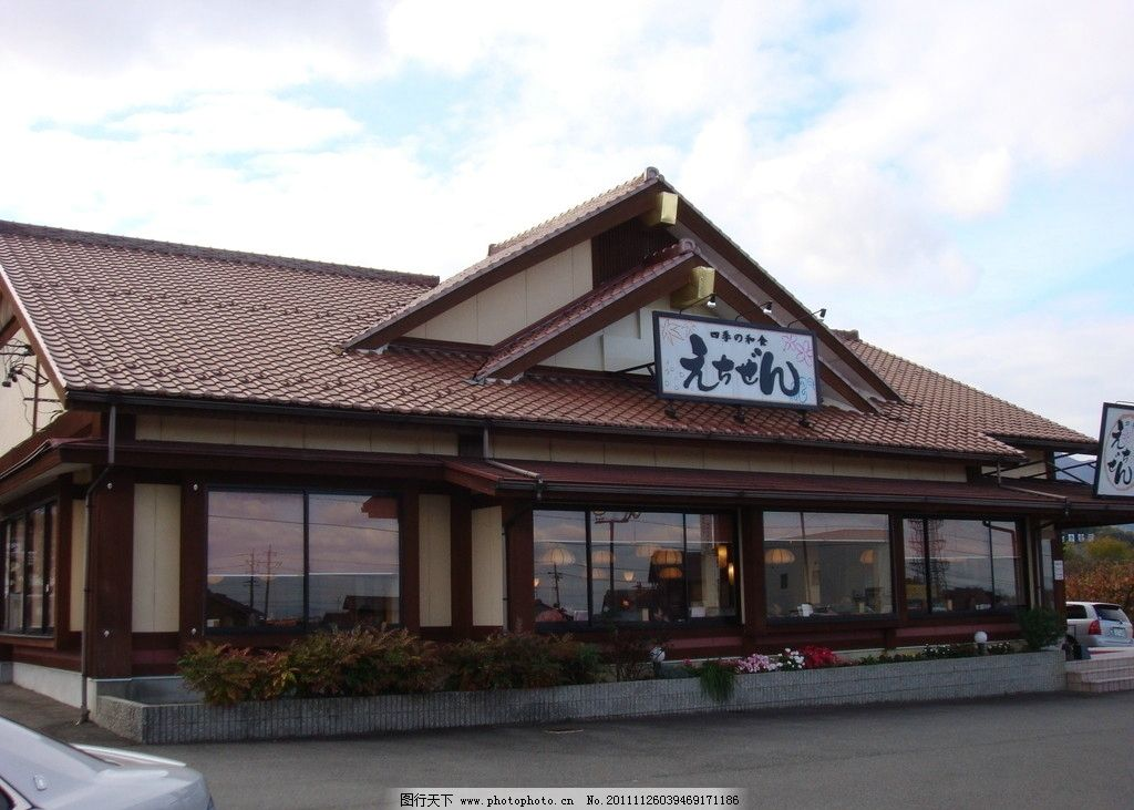 日本风光 日式建筑图片