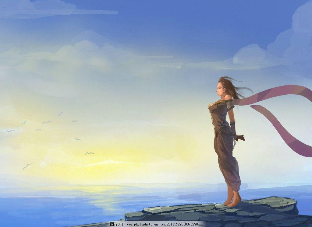 看海 动漫设计 手绘图大海 蓝天 赶海的姑娘 动漫人物 动漫动画 设计