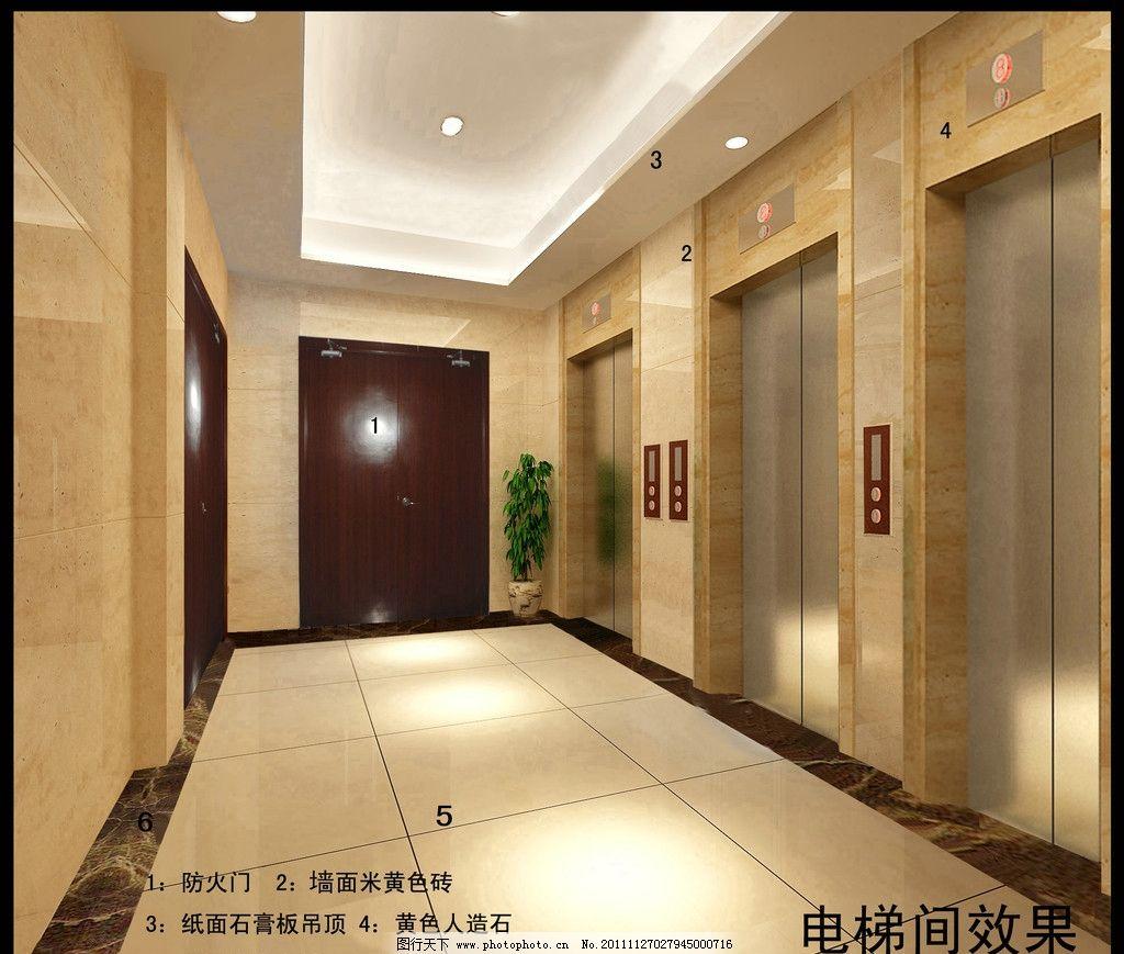 电梯走廊效果图 室内设计 室内效果图        3d效果图 室内 jpg 环境