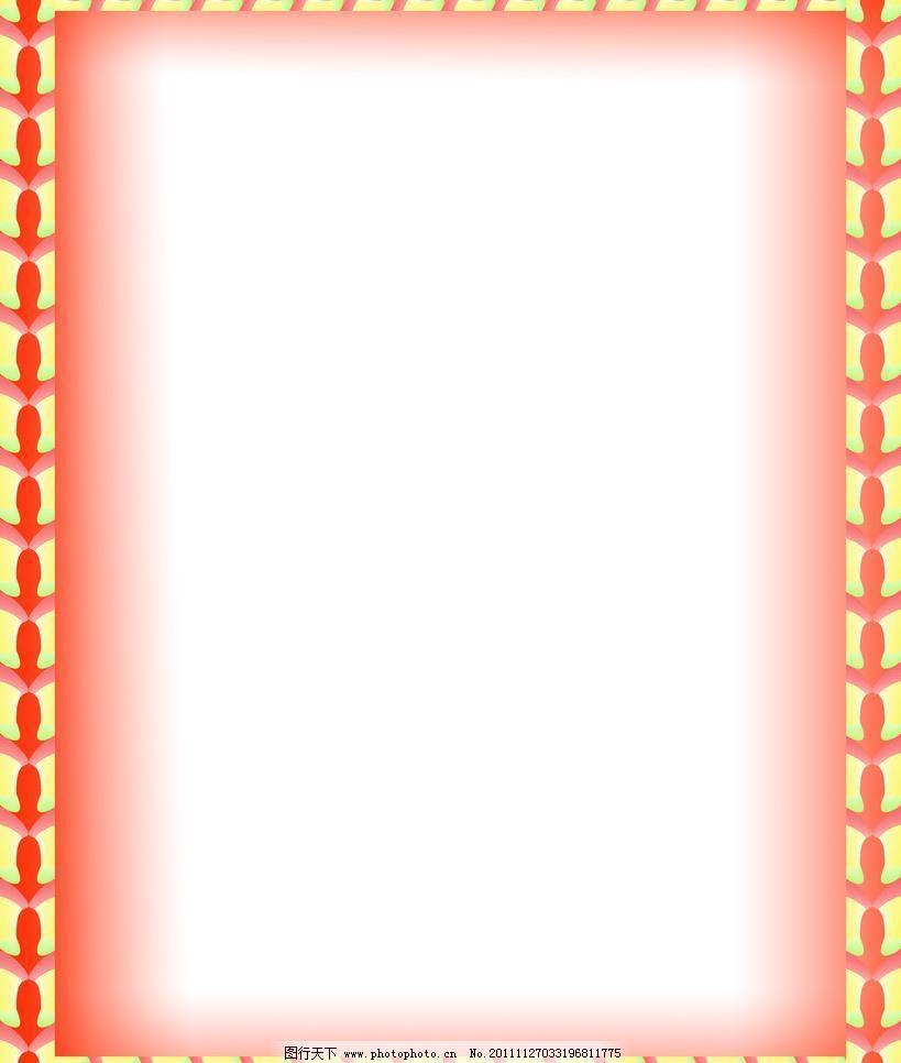 72dpi jpg 板报边框 边框 边框相框 常用边框 底纹 底纹边框 花边