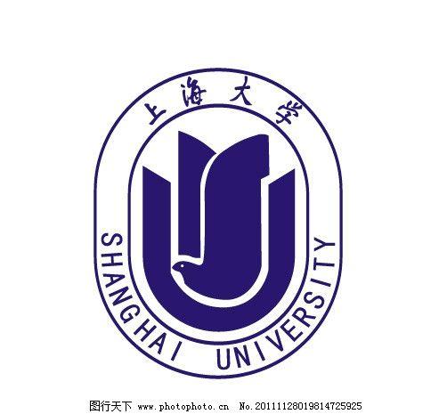 上海大学校标志 上海大学校校徽 大学校徽 标识标志图标 矢量