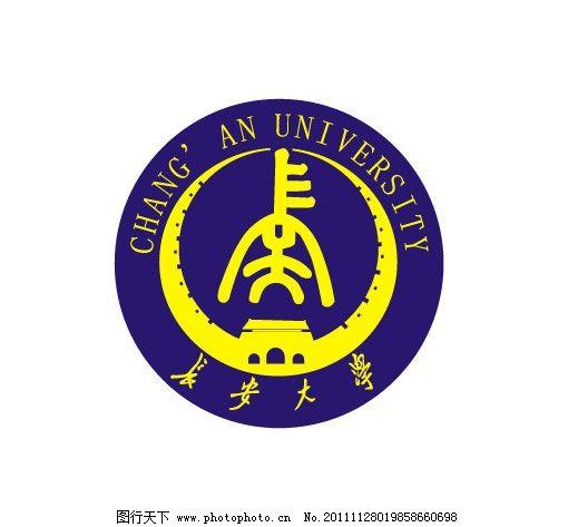 长安logo矢量