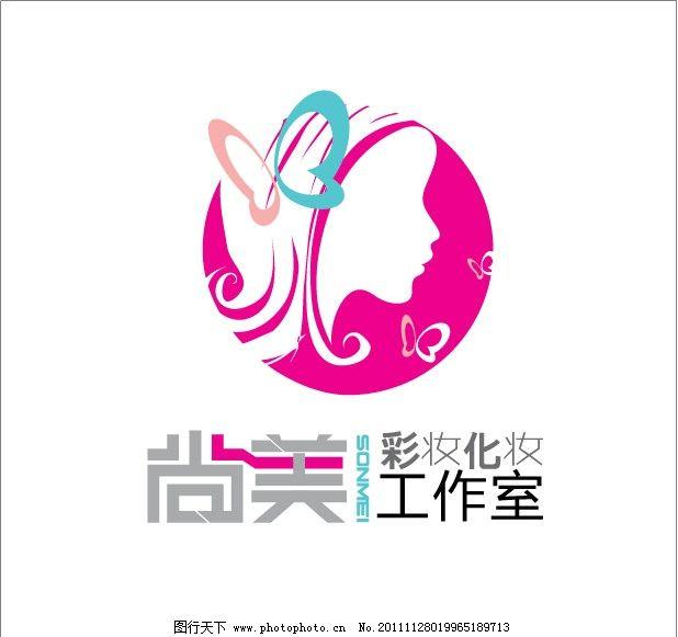尚美彩妆化妆工作室 尚美 彩妆 化妆 工作室 化妆工作室 企业logo标志图片