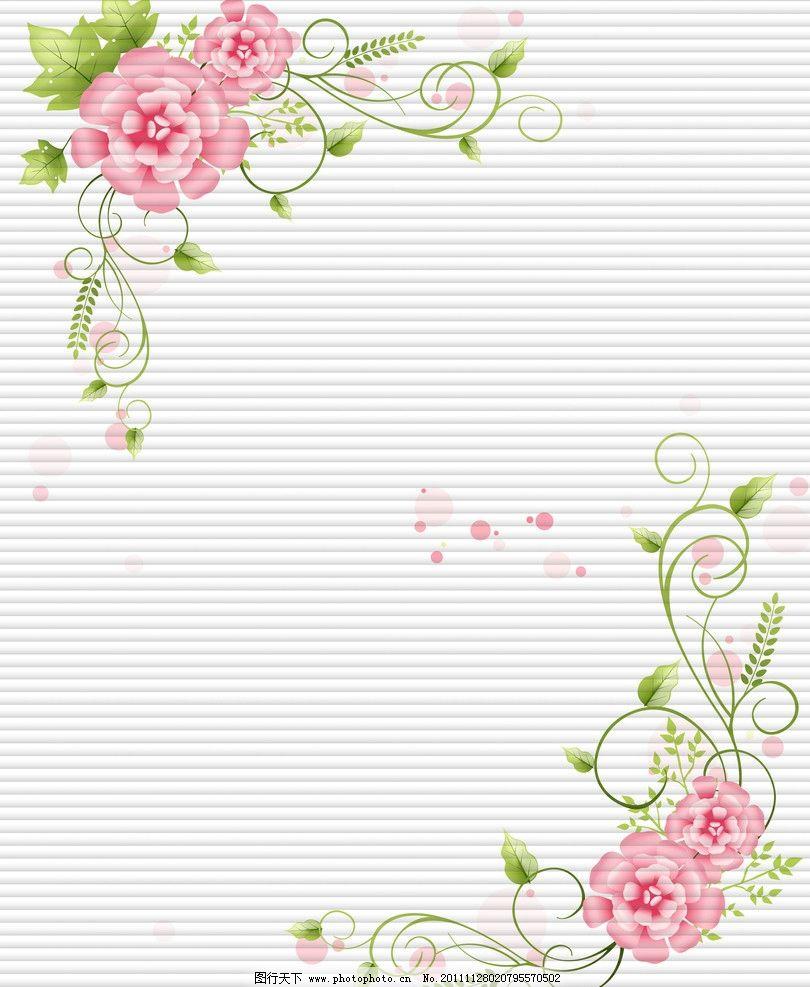 百叶花朵 百叶 花朵 移门 荷花 移门图案 底纹边框 设计 72dpi jpg