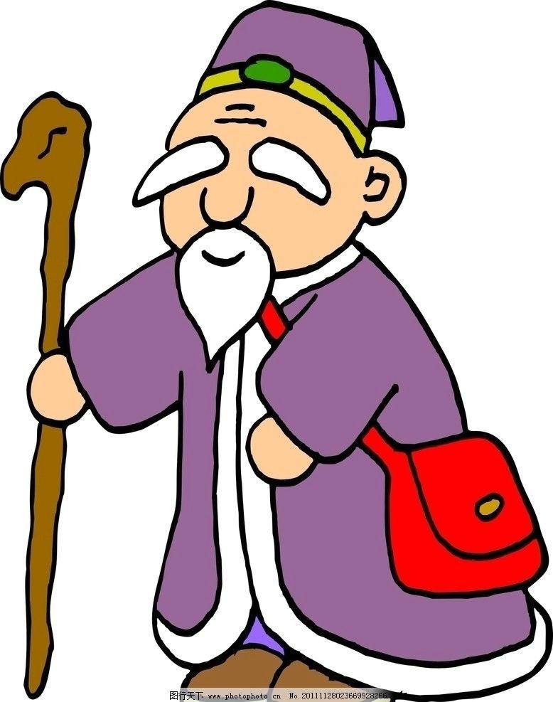 老人 男人 男性 矢量人物 卡通人物 老年人物 矢量 cdr