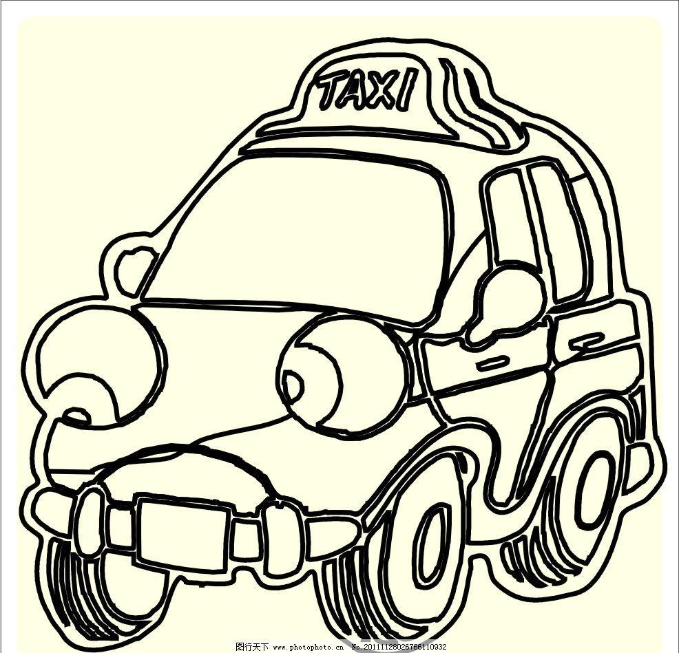 可爱车子简笔画