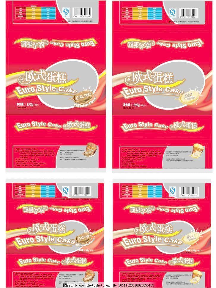 欧式蛋糕外包装袋设计图片