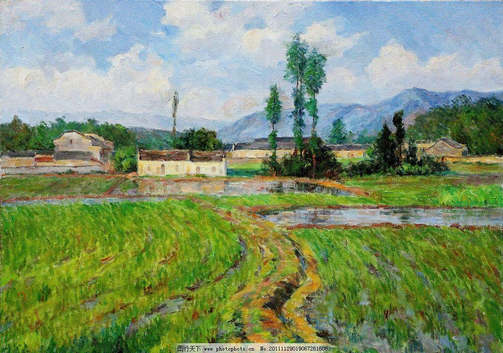 查济的春天 美术 油画 风景 乡土 村子 房屋 水田 庄稼 树林