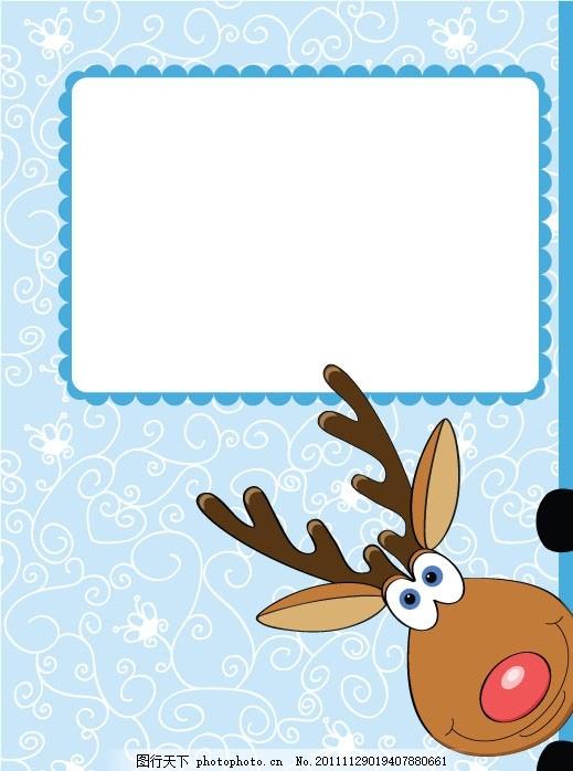卡通圣诞麋鹿 圣诞节 圣诞鹿 可爱 动感 雪花 插画 冬季 矢量素材