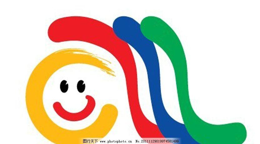 卡通幼儿园标识标志logo图片