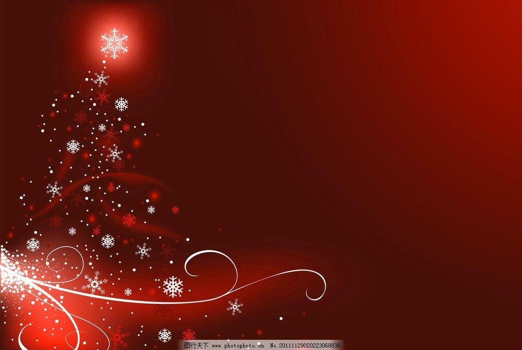 圣诞底纹 圣诞 底纹 红色背景 雪花 星星 点缀 背景底纹 底纹边框