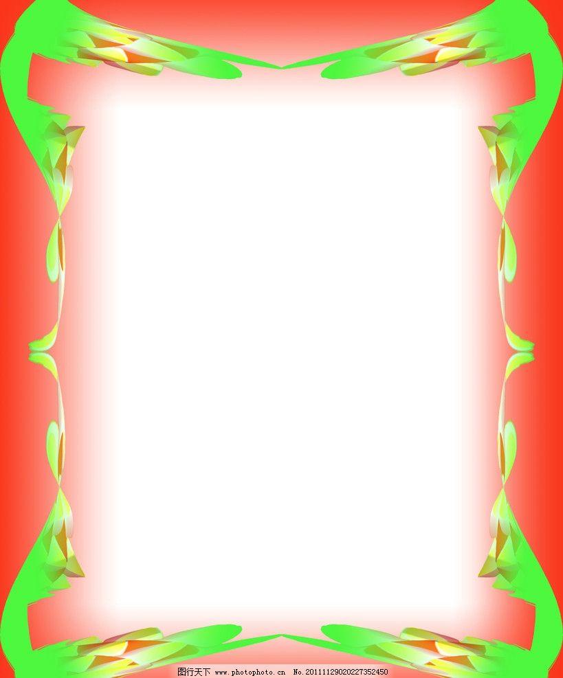 ppt 背景 背景图片 边框 模板 设计 相框 819_987