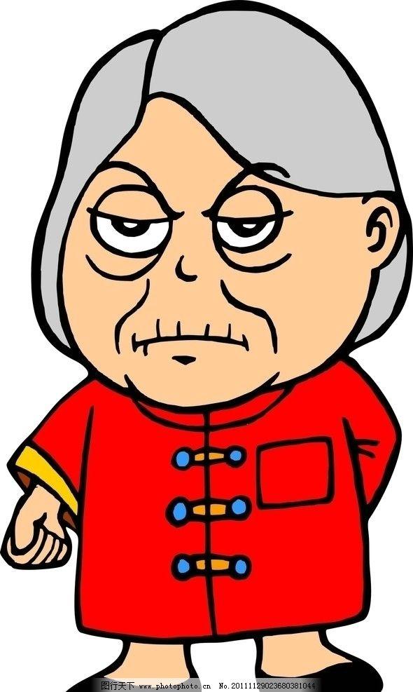 老人 女人 卡通人物 矢量人物 老年人物