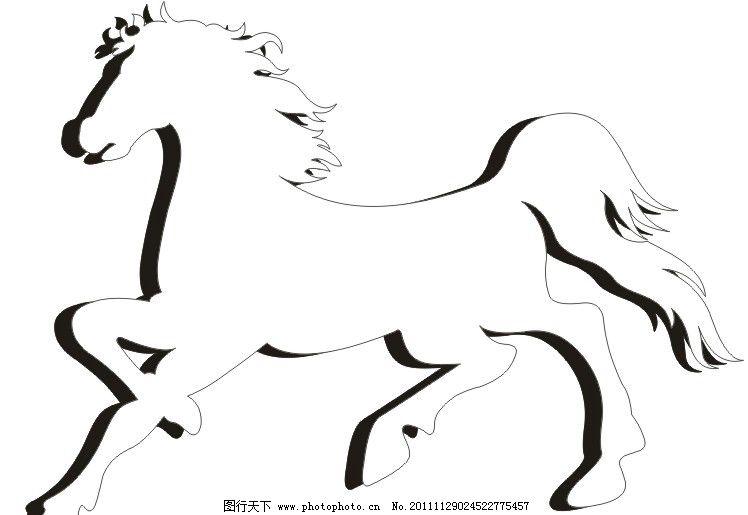 奔马 手绘矢量动物 马 奔跑的马 马头 马尾 马蹄手绘 矢量素材 其他