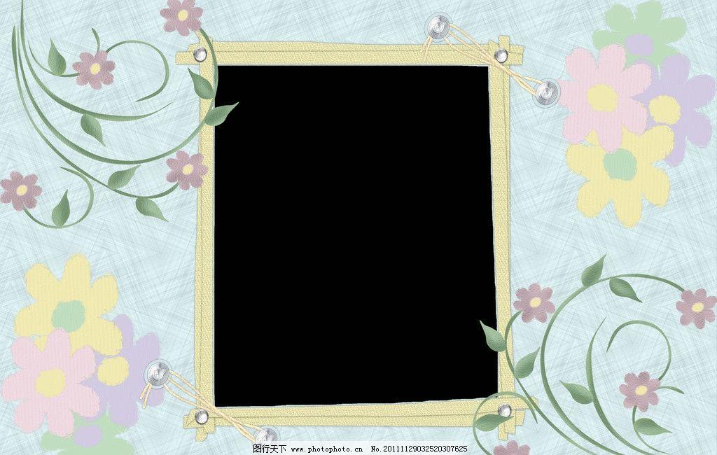 艺术边框 边框设计 相册模板