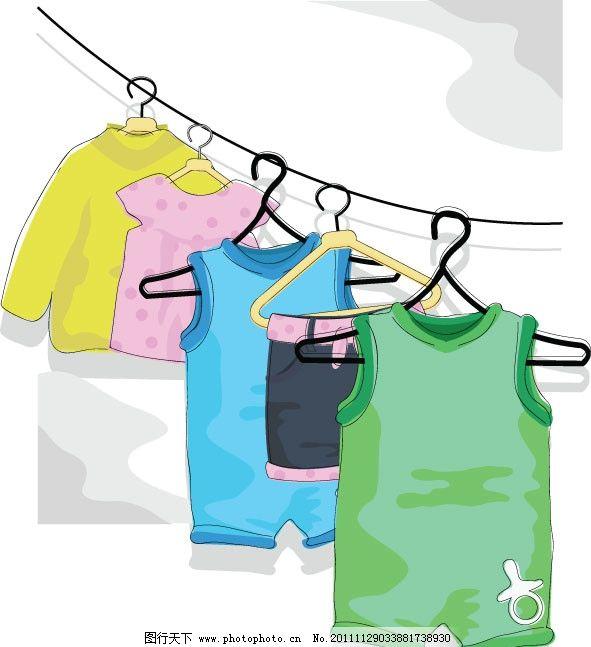 卡通儿童衣服 卡通 可爱 儿童 衣服 穿戴 服装 衣架 晾晒 矢量素材