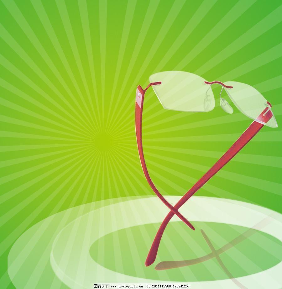 创意眼镜 眼镜 绿色底图 红色眼镜 眼镜海报 光线 花纹 背景素材 psd