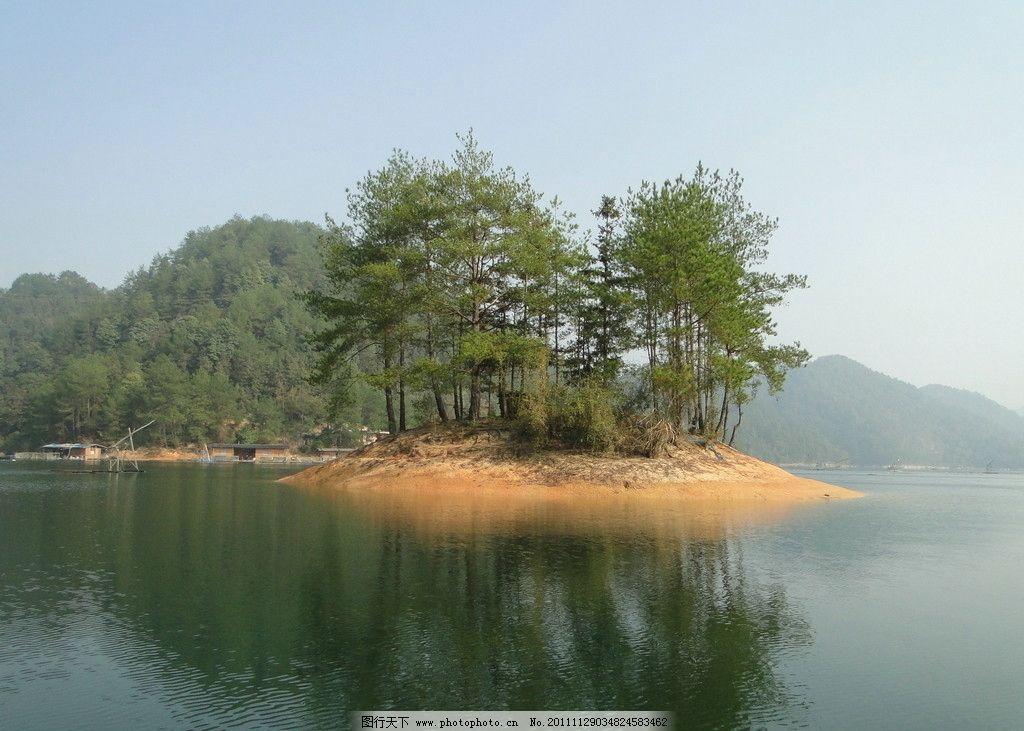 上犹陡水湖 鸳鸯岛 湖水 山峰 自然风景 自然景观 摄影