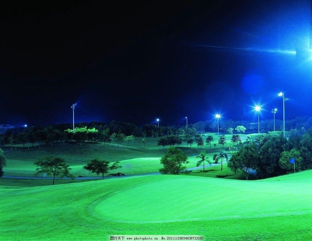 高尔夫俱乐部灯光球场图片