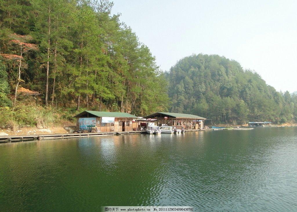 上犹陡水湖 渔棚 山 湖水 自然风景 自然景观 摄影 72dpi jpg