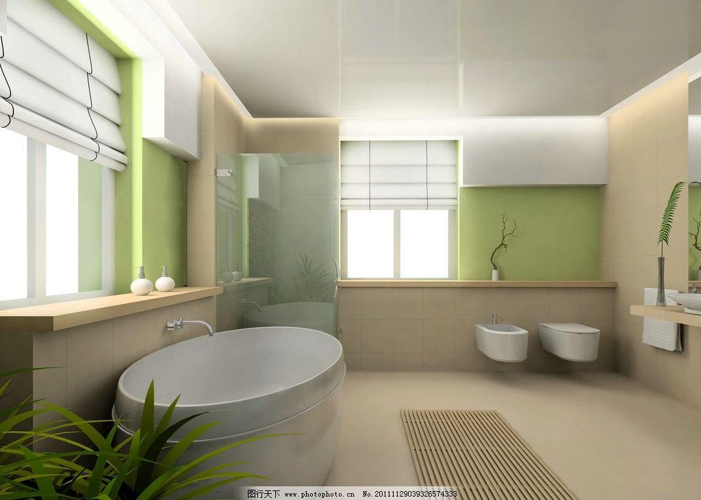 浴室特写 室内设计