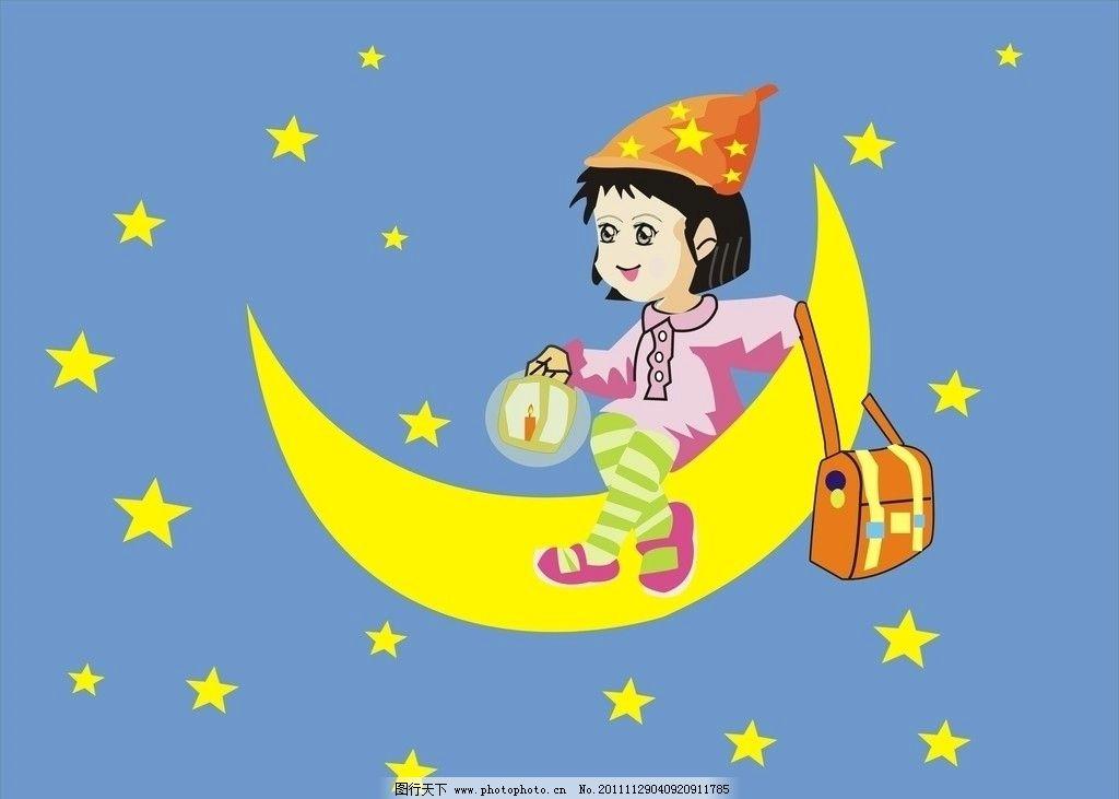 小学一年级课件 小小的船 蓝天 星星 月亮 卡通小孩 书包 儿童幼儿图片