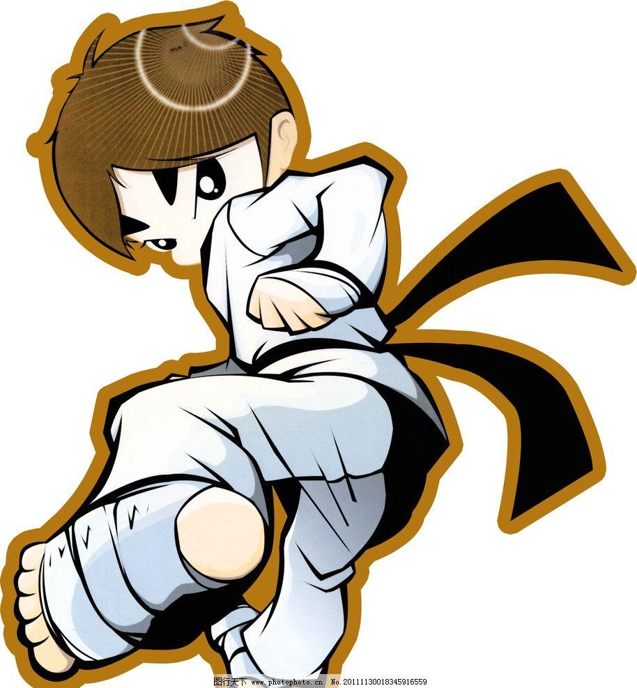 跆拳道 卡通人物 高清 动漫人物 动漫动画 设计 72dpi tif