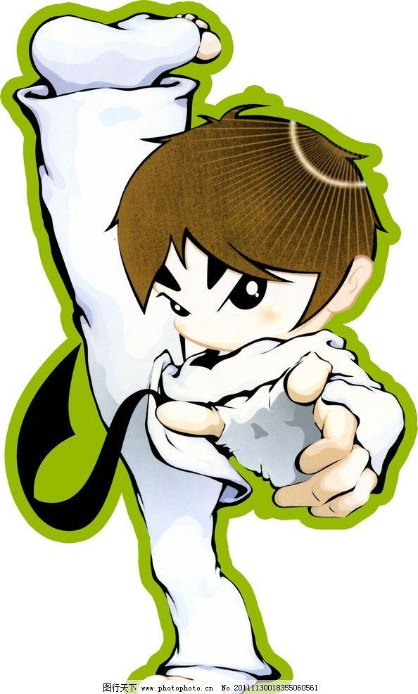 跆拳道 卡通人物 高清 动漫人物 动漫动画 设计 72dpi tif-米老鼠矢量 老图片
