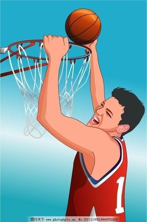 篮球比赛人物图片