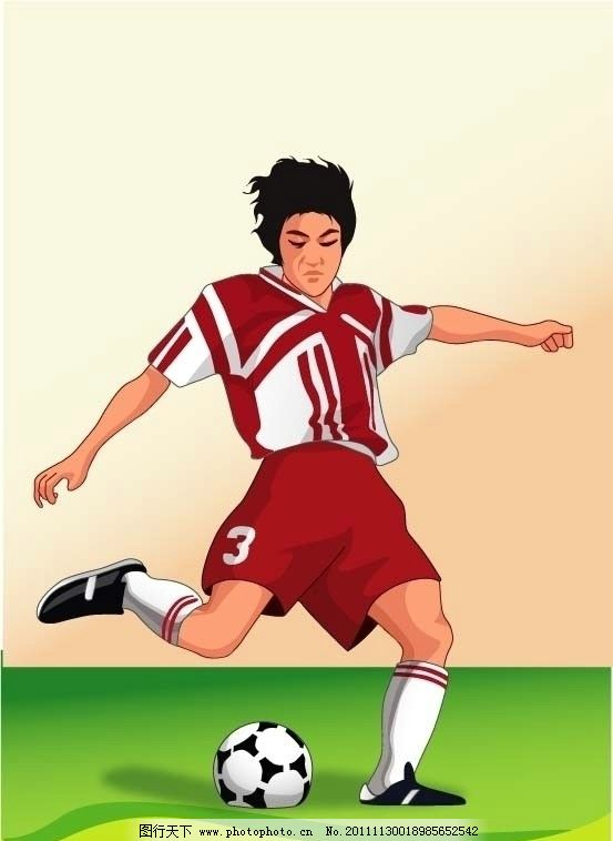 足球 踢球姿势 踢球动作 人物动作 运动员 足球运动员 动作 姿势 矢量