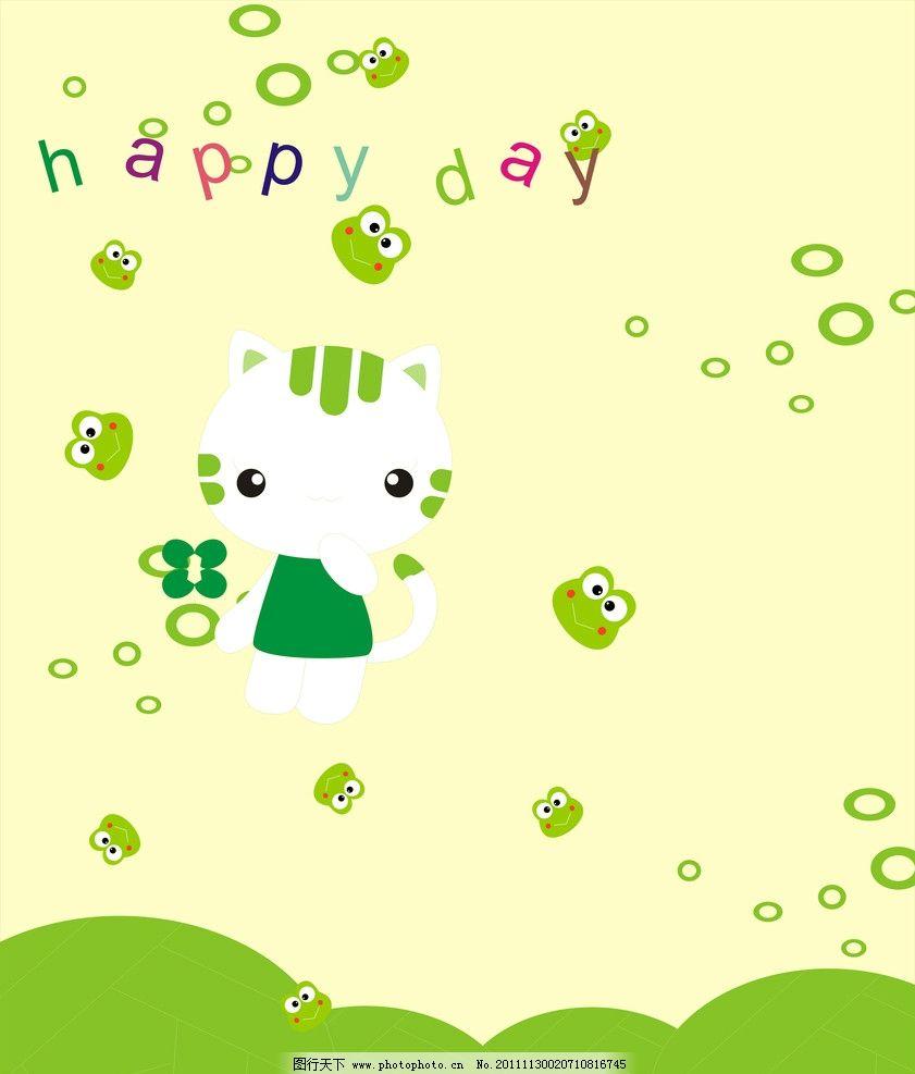 小猫移门 底纹 卡通 广告设计 青蛙 移门设计图