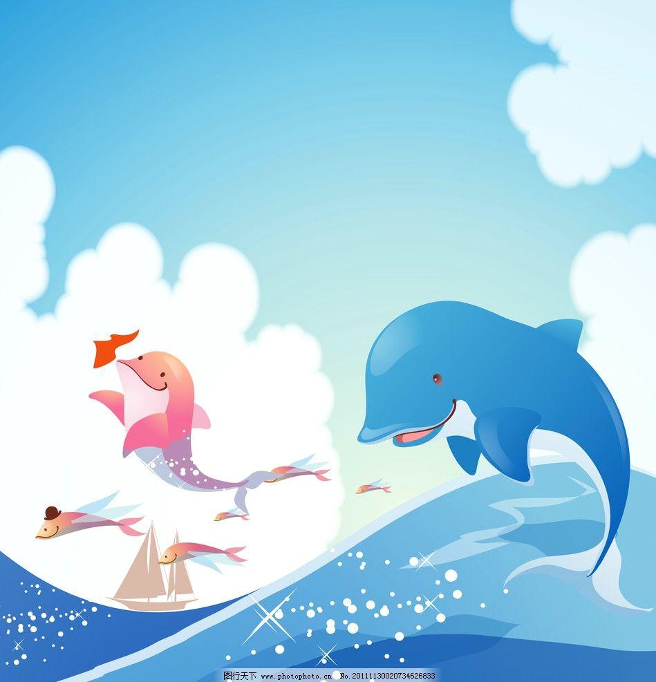 海豚 鱼 云 卡通 广告设计