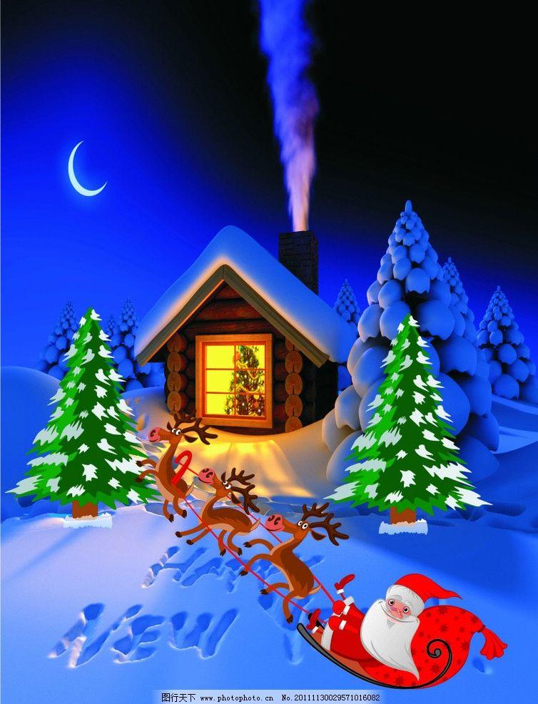 圣诞节图片,圣诞树 圣诞老人 小鹿 矢量-图行天下图库