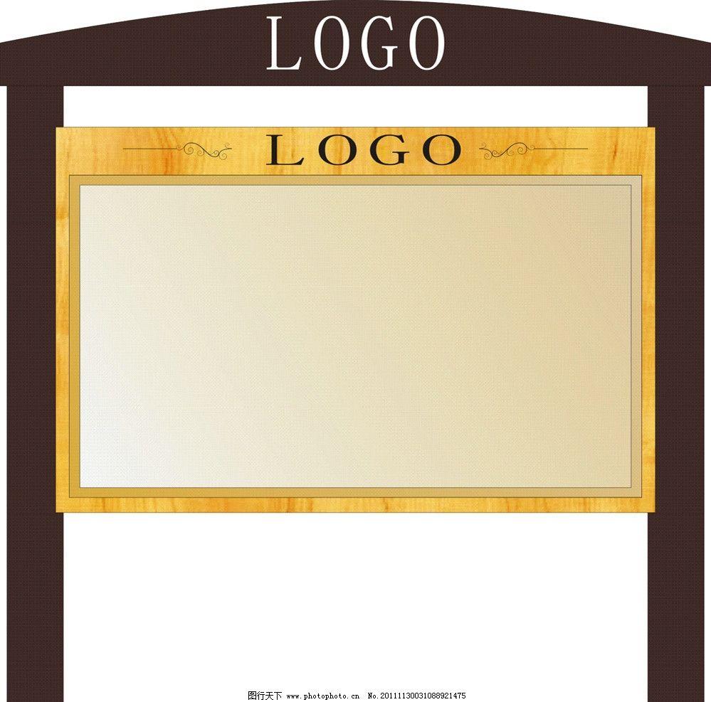 矢量 创意 装饰图案 欧式古典花纹 欧式传统花纹 欧式 公告栏设计 vi