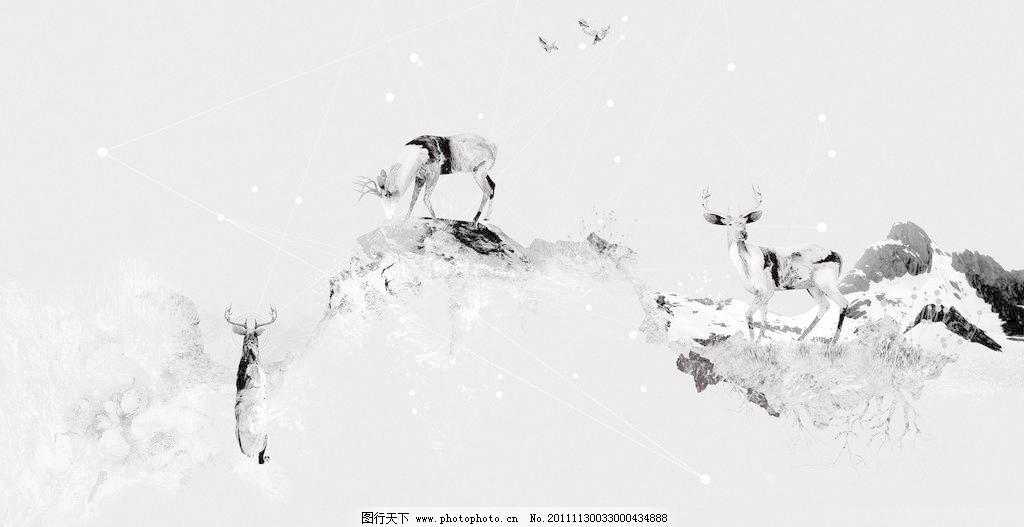 动物水墨 潮流 飞鸟 幻彩 绘画书法 渐变 老鹰 鹿 墨水 动物水墨设计