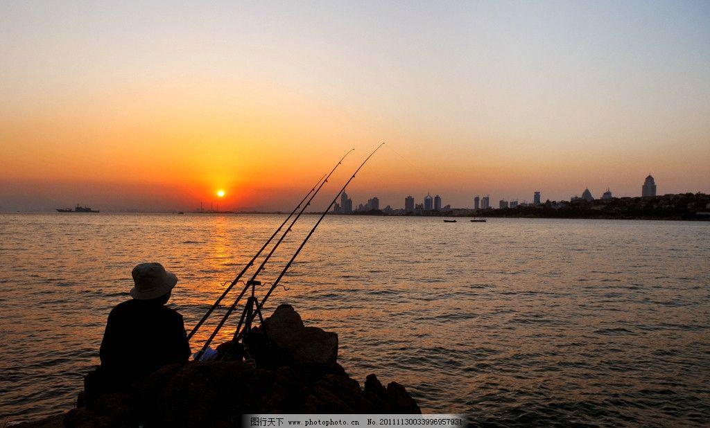 老人与海 青岛 海边 海钓 夕阳 钓鱼 国内旅游 摄影