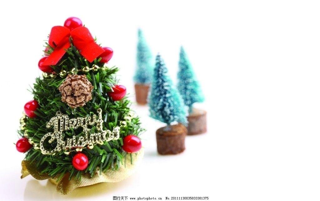 圣诞树 礼品图片_树木树叶_生物世界_图行天下图库