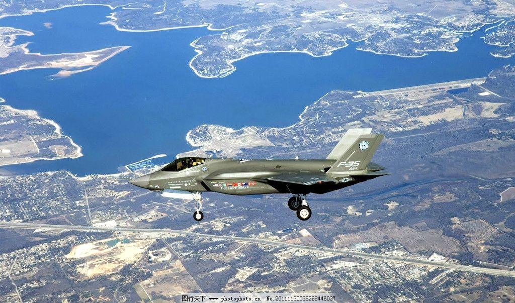 飞机 战斗机 平原 湖面 美式飞机 飞行器 武器 飞翔 军事 军事武器