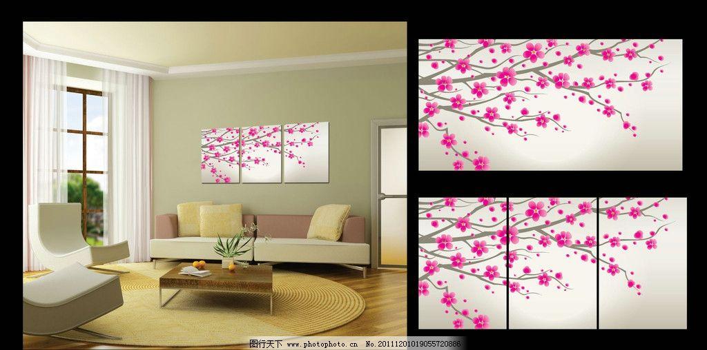 室内装饰 优雅花朵 墙画 挂画 手绘花朵 花纹 矢量素材 花卉设计 树枝